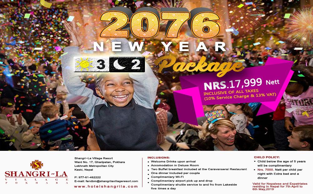 New Year 2076 Getaway